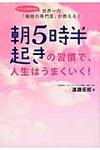 Htbookcoverimage1_2