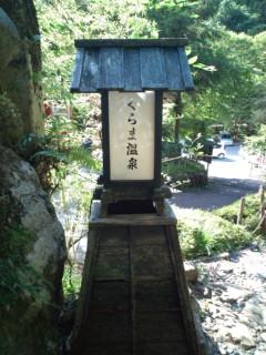 一年ぶりの京都⑧