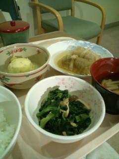 入院一日目夕食